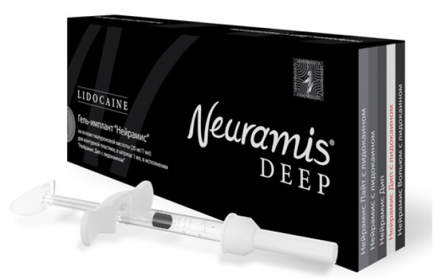 Neuramis-Deep-Lidocaine
